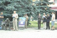 serbowie-w-krosnie-30-07-2013-19